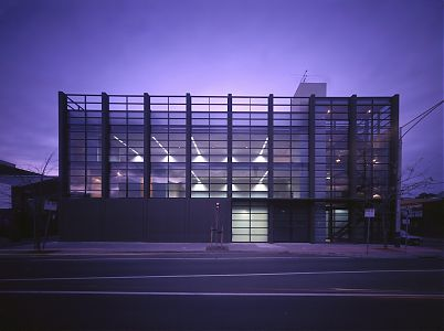 South Yarra office complex
